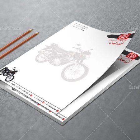 سربرگ نمایشگاه موتورسیکلت