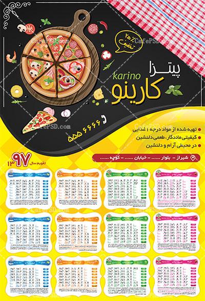 تقویم 97 با تبلیغات پیتزا ساندویچ