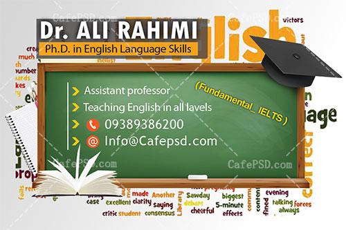 کارت ویزیت آموزش زبان