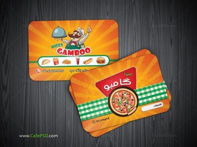 کارت ویزیت پیتزا ساندویچ
