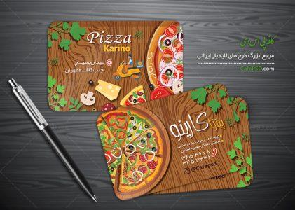 کارت ویزیت پیتزا فروشی